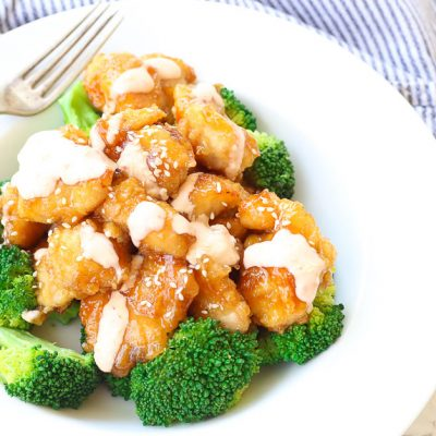Bang Bang Chicken (Gluten-Free)
